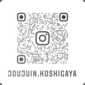 joujuin.koshigaya_instagram